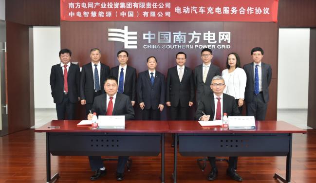 陈绍雄总裁(后排右四)和毕亚雄副总经理(后排左四)见证协议签订