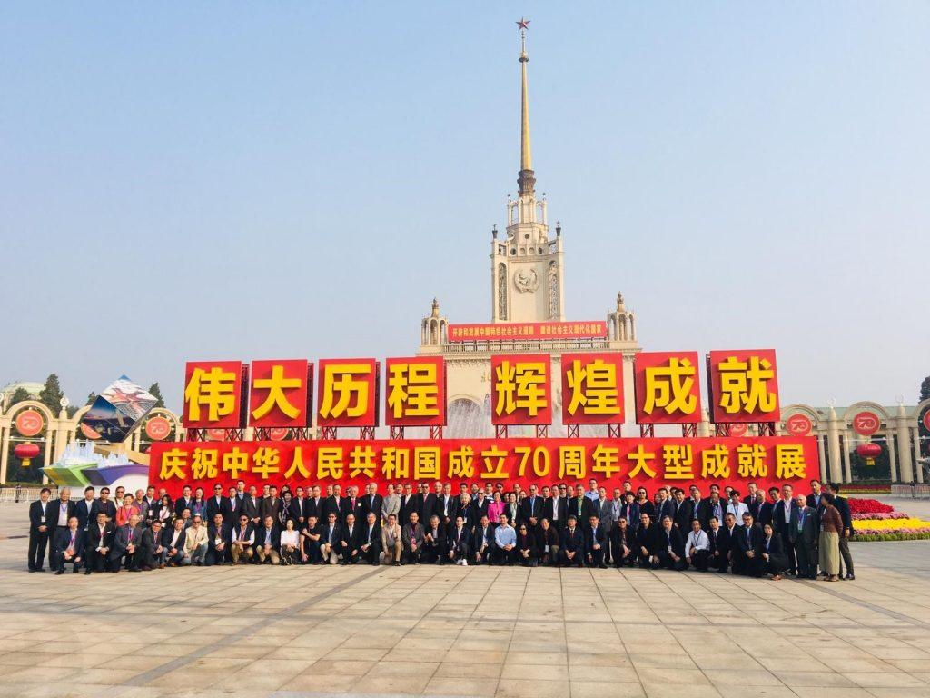 米高嘉道理爵士参观庆祝新中国成立70周年大型成就展时与观观礼团在北京展览馆前合影