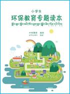 Tibetan-Mandarin edition