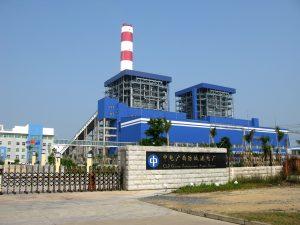 防城港电厂(2008年)