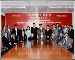 1993年,中电与山东省电力公司合资办电可行性研究意向书签署仪