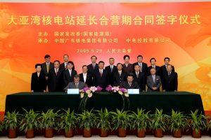 2009年,签订大亚湾延长合同